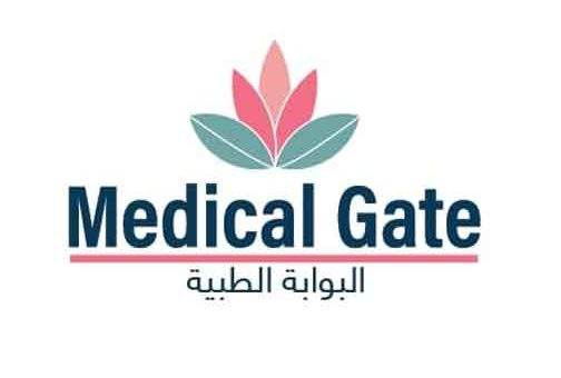 Medical Gate   السويداء