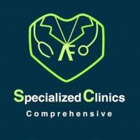 Specialization clinic العيادة التخصصية الشاملة   دمشق