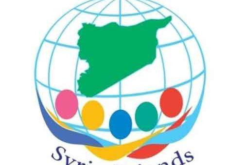 Syriafriends   صفحة منوعة