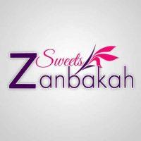 حلويات الزنبقة Zanbakah Sweets  السويداء