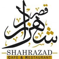 مطعم شهرزاد shahrazad   دمشق