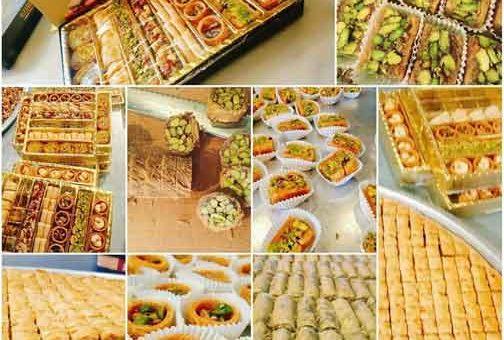 مطبخ وحلويات الزهراء  دمشق