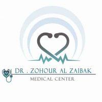 مركز الدكتورة زهور الزيبق الطبي   دمشق