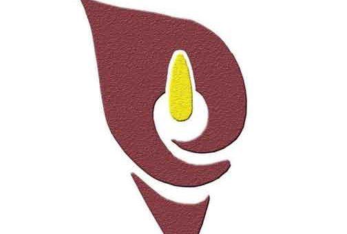 مركز الدكتورة سهام شدود للأمراض الجلدية والتجميل  حمص