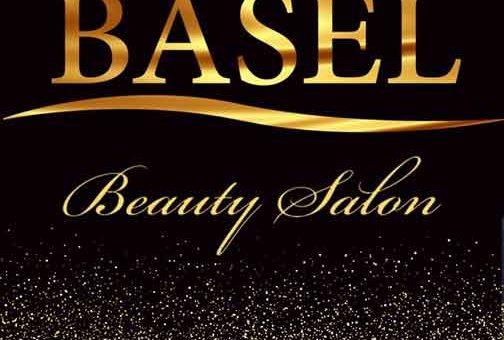 صالون باسل  Salon Basel   دمشق