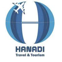 مؤسسة هنادي للسياحة والسفر   طرطوس