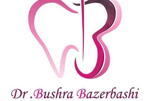 Dr.Bushra Bazerbashi د.بشرى بازرباشي دمشق