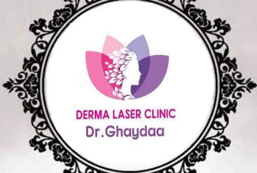Derma Laser Clinic   حماه