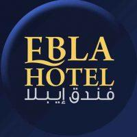Ebla Hotel   دمشق
