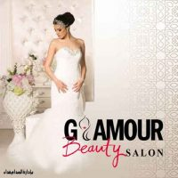 Glamour غلامور Beauty salon   دمشق