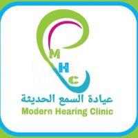 عيادة السمع الحديثة MHC   دمشق