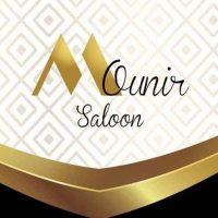 Mounir saloon   دمشق