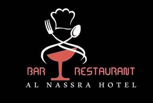 Al Nassra Hotel restaurant & bar  الناصرة  حمص