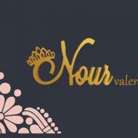 أزياء Nour valentina    السويداء