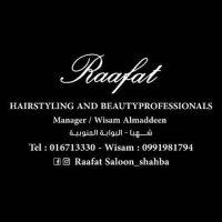 Raafat Salon_Shahba   السويداء