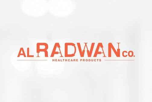 مستودع AL-Radwan    حلب