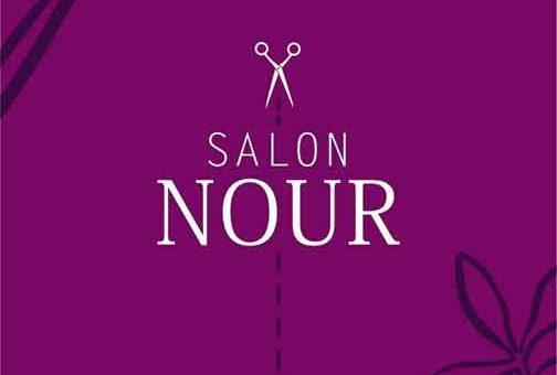Salon Nour  دمشق
