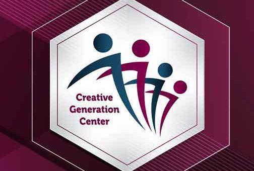 Creative Generation Center مركز الجيل المبدع  حمص