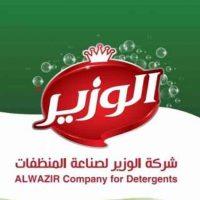 شركة الوزير للترويج والتوزيع في دمشق وريفها