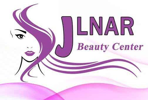 مركز جلنار لحلاقة وتجميل السيدات  جرمانا دمشق