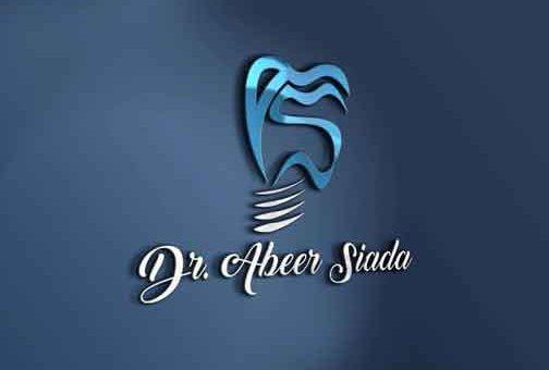 عيادة الدكتورة عبير سيدا لطب الأسنان وجراحتها  دمشق