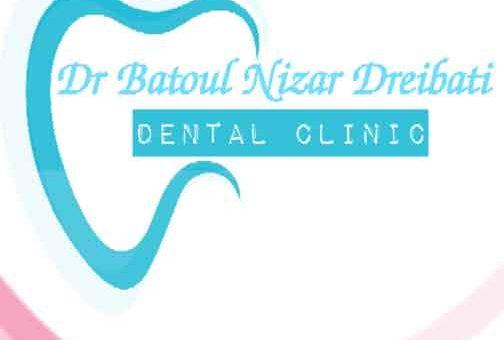 Dr Batoul Nizar Dreibati  Dental Clinic  اللاذقية