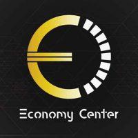 مركز إيكونومي  Economy Center   اللاذقية