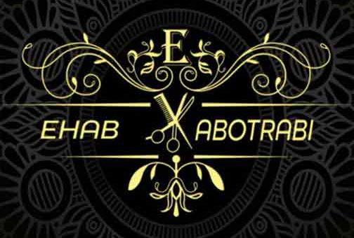 Ehab Abo Trabi Hair stayle  السويداء