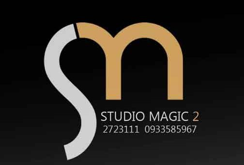 Studio Magic 2  دمشق