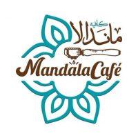 Mandala Café ماندالا كافيه  حماه