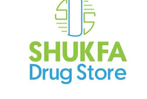 Shukfa Drug Store   حماه