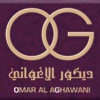 ديكور الأغواني OG  دمشق