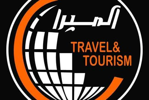 Almera Travel & Tourism دمشق