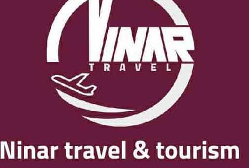 Ninar Travel   دمشق