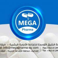 Megapharma  اللاذقية