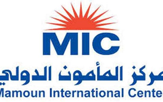 مركز المأمون الدولي فرع الحلبوني دمشق