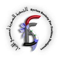 الجمعية السورية لمصممي الأزياء دمشق