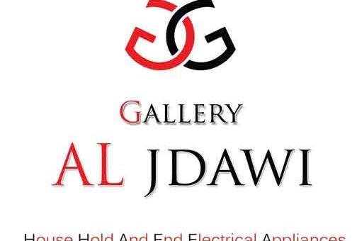 Al Jdawi Gallery معرض الجداوي سلحب حماه