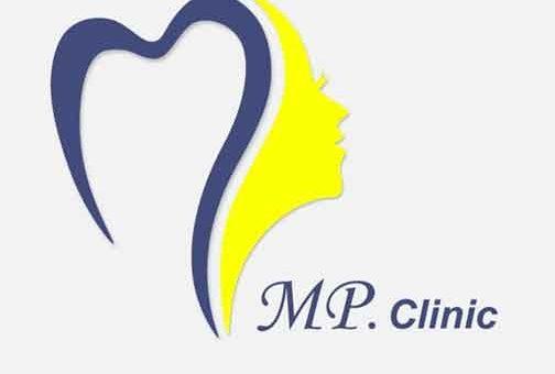 MP Clinic  اللاذقية