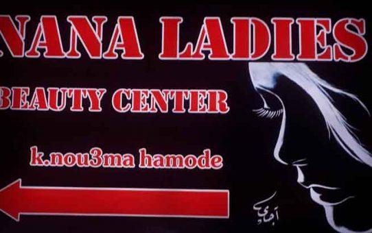 Nana Ladeis Beauty Center  اللاذقية