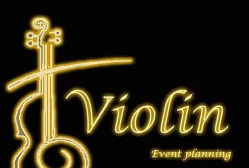 Violin السويداء