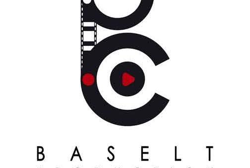 البازلت للانتاج السينمائي والتلفزيوني والتوزيع الفني  دمشق